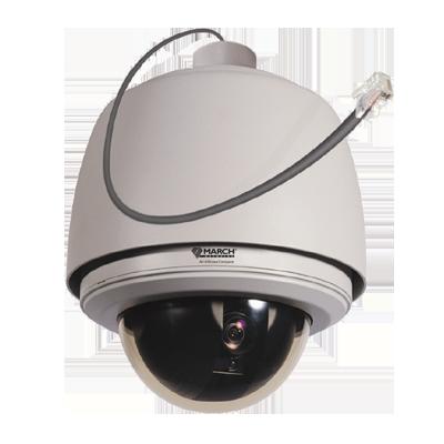 MegaPX IP PTZ Camera