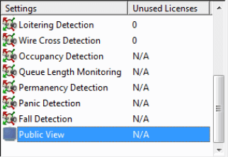 The Public View Monitor settings in March Networks Administrator Console