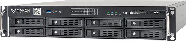 the 9264 IP Recorder for high capacity video surveillance recording