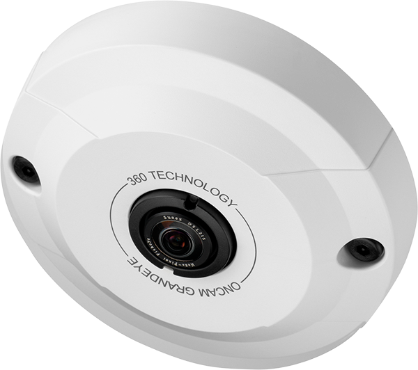 camera image of the evolution 5MP 360 degree camera (white)